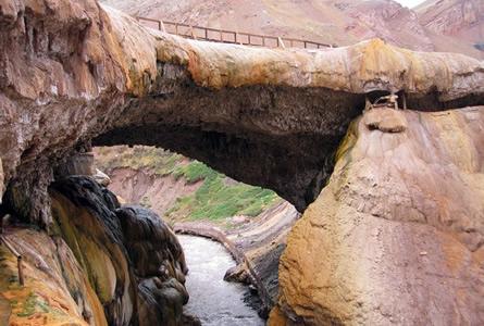 Puente Del Inca Mendoza English